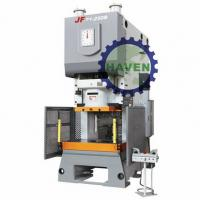 Buy cheap Siemens dry cluth pneumatic press machine high performance punching machinery from wholesalers