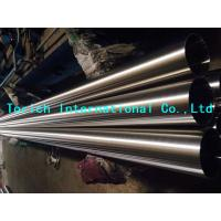 Buy cheap AISI 904L 18 inch Liquefied Petroleum Gas Welded Stainless Steel Tube Seamless Steel Tube from wholesalers