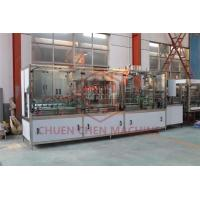 Buy cheap Twist Off Cap Sauce Filling Machine , Linear Type Sauce Bottling Machine from wholesalers