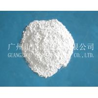 Buy cheap Aluminium Fluoride / Used In The Manufacture Of Aluminum Silicates from wholesalers