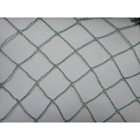 Wholesale Greenhouse Knitted Mesh Polyethylene Bird Protection Netting For Fruit Trees from china suppliers