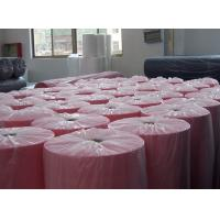 10 - 200gsm PP Spunbond Non Woven Fabric For Tablecloth, Furniture, Medical Surgery Cloth Manufactures
