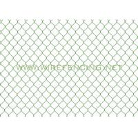 Buy cheap High Quality hot dipped galvanized diamond wire mesh used chain link fence from wholesalers