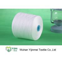 Buy cheap 20s/2 - 60s/3 Low Shrink Spun Polyester Yarn High Tenacity Polyester Yarn Durable from wholesalers