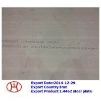 Wholesale 1.4462 steel plate from china suppliers