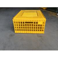 Buy cheap Chicken transport cages plastic chicken crates for sale from wholesalers