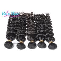 Buy cheap Professional 16 Inch Mixed / Two Tone Color Mongolian Hair Extensions Deep Wave from wholesalers