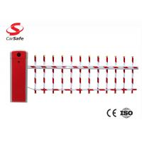 Buy cheap Red Grey Parking Barrier Gate Bus Station Community Parking Lot Use from wholesalers