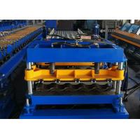 Buy cheap Hydraulic Cutting Cold Roll Forming Machines , Sheet Roof Tile Making Machine from wholesalers
