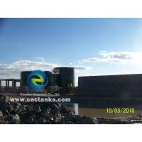 Gfs Fire Water Tank Can Resist Of Harsh Environment , Bolted Steel Water Storage Tanks Manufactures