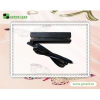 Buy cheap Magnetic Card Reader from wholesalers
