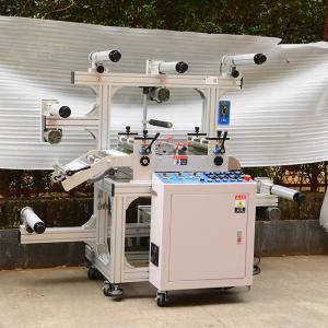 China 220V 50HZ Multilayer Industrial Auto Lamination Machine Laminating Speed 50 M / Min on sale