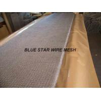 Buy cheap Square Wire Mesh Mist Eliminator Stainless Steel / MONEL Demister Pad In Air Conditioner from wholesalers