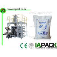 Buy cheap 20kg Powder Pouch Packing Machine / Rice Bagging Machine Grain Bagger from wholesalers