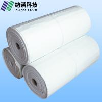 Buy cheap High Performance Thermal Insulation: AEROGEL from wholesalers