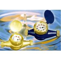 Buy cheap Rotary Vane Pointer Water Meter from wholesalers