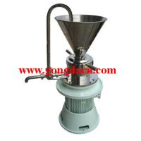 Colloid mill sesame/peanut butter making machine Manufactures