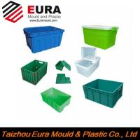 Buy cheap plastic folding/ foldable injection storage box mold, collapsible storage box mould from wholesalers