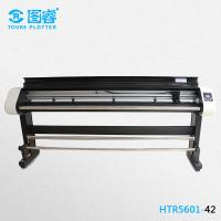 Buy cheap high speed selfcleaning eco solvent t shirt printing machine t-shirt from wholesalers