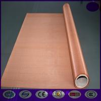 Buy cheap 0.0045 Wire Dia.100 Mesh Red Copper Wire Mesh for EMI/RFI Shielding in stock made inchina from wholesalers