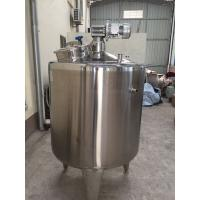 China 1T / H - 5T / H UHT Milk Processing Line Small Scale UHT Milk Processing Plant on sale