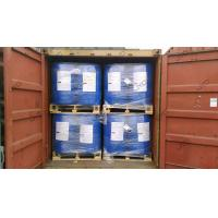 Buy cheap Water Content Hydrazine Hydrate Solution CAS 7803-57-8/302-01-2/10217-52-4 from wholesalers