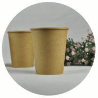 DISPOSABLE PAPER CUP NEW STYLE, RIPPLE CUP, DOUBLE WALL CUP, EMBOSSED CUP, HOT DRINKS, COFFEE CUP, GOOD QUALITY