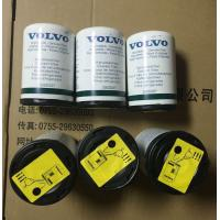 Wholesale Sweden,VOLVO diesel engine parts,volvo Diesel generator parts,waterl filters for volvo,20532237,21192875 from china suppliers