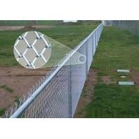 Buy cheap Chain Link Fencing Boundary Wall Fencing For Leisure Sports Field from wholesalers