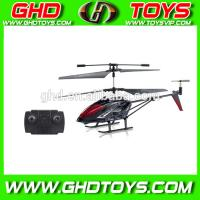 Buy cheap New Arrival 2CH RC Helicopter from wholesalers