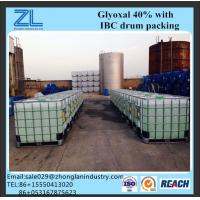 Wholesale Dyestuff Intermediate Type Glyoxal ,CAS NO.:107-22-2 from china suppliers