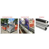 Wholesale PE Corrugated Flexible electrical Conduit Extrusion Line from china suppliers