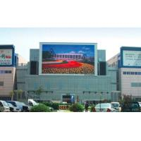 Buy cheap External Station Advertising HD LED Video Wall 15625 Dots/M2 Pixel Density from wholesalers