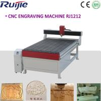 Buy cheap CNC Router RJ1212A from wholesalers