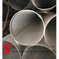 Buy cheap Hydraulic Round Rolled Welded Steel Tube High Precision Cold Drawn product