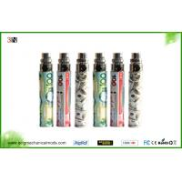 Embossed VV Ego E Cig Battery / Ego Q Battery 650 puff , 850 puff , 1050 puff Manufactures