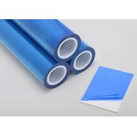 Buy cheap Scratch Resistance Sheet Metal Protective Film / PE Surface Protective Film from wholesalers