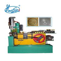 Buy cheap Radial Wire 40kva Fan Guard Making Machines from wholesalers