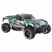 Buy cheap 1/5th Exceed RC Wild Bull 30cc Gas-powered Radio Controlled Off-road RC Rally Racing Car, 176 x 65mm from wholesalers