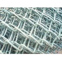 Buy cheap Chain Link Fencing manufacture,Chain Link Fencing supplier,Chain Link Fencing wholesale from wholesalers
