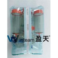 Buy cheap Laboratory Sterility Test Kits , One - Off Membrane Filtration Sterility Test Kits from wholesalers