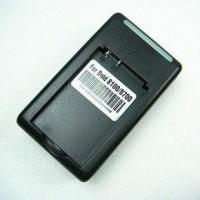Buy cheap Battery Charger for Blackberry 8100 8110 8230 8300 8700 (BC2) from wholesalers