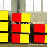 DIN 1.2312 / AISI P20+S Plastic Mould SteeL, 1.2312 steel plates, 1.2312 flat bars, 1.2312 thick