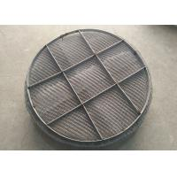 Buy cheap 500mm Gas Liquid Separator , Wire Mesh Demister Of Gas Oil Tailor from wholesalers