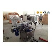Buy cheap Self automatic adhesive sticker glass bottle labeling machine / bottle label applicator from wholesalers