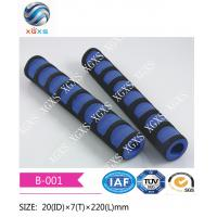 Buy cheap Bicycle Foam Handle Grip Tube from wholesalers