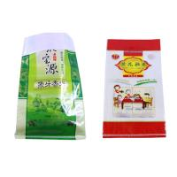Buy cheap Double Stitched Woven Polypropylene Packaging Bags 50Kg Fertilizer Bopp printing from wholesalers