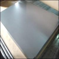 Buy cheap Inconel x750 Plate or Inconel x750 Sheet from wholesalers
