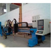 Buy cheap CNC Cutting-Machine from wholesalers