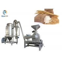 Buy cheap Grain Powder Milling Machine Wheat Flour Pin Mill Grinder Machine With CE from wholesalers
